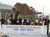 세종청사 공무원 통근버스 · 관사 폐지 촉구