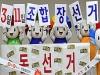 [단독]청양군선관위 불법선거 제보 늦장 대응