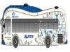 세종시, 무선충전 전기버스(Olev) 22일부터 본격 운행