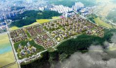 수청1지구 도시개발사업 탄력