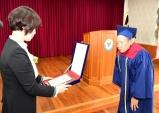 [기획]나이는 숫자에 불과…85살에 중학교 졸업장 받다