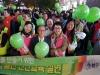 학교폭력 zero, 학생위험 zero '합동캠페인' 펼쳐