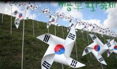 [동영상] 계룡軍 문화축제...지상군