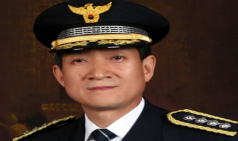 신임 천안동남서장에 김광남 충남청 수사과장 발령