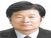 천안시 새마을회, 정경재 신임회장 선출