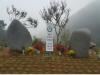 천안 윤동주문학산촌에서 '윤동주의 시'를 만나다