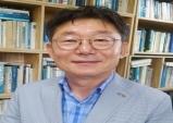 충남연구원, 제10대 윤황 원장 취임