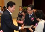 차상락 성환농협조합장, '자랑스러운 조합장상' 수상