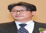 유석호 교수, 공주대 제17대 교수회장에 취임