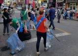 천안시 곳곳 생활쓰레기 45톤 수거