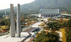 독립기념관, 추석 연휴기간 주차장 무료개방