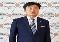 충남도 이공휘 의원 '2018 대한민국 자치발전 대상' 영예