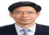 충남선거관리위원회, 신임 문광섭 위원장 취임