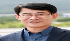 [인터뷰] 유희성 충남도교육청 감사관