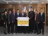 한국외식업협회 천안시지부, 후원금 1100만원 전달