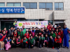부성1동, 사랑의 김장 나눔 행사 펼쳐