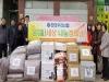 천안우리신협 '온(溫)세상 나눔 캠페인' 펼쳐