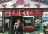 성환읍 이선우 씨, 꾸준한 선행 '화제'