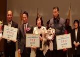 천안시정보화농촌지도자회, 농업인경진대회 우수상 등 '쾌거'