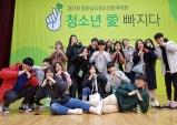 천안시청소년참여위원회, 충남참여기구 우수사례 수상 '쾌거'