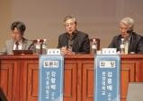 '2035년 천안 도시기본계획' 공청회 열려