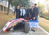호서대, 전국 대학생 자동차 융합기술 경진대회 '발표상' 수상