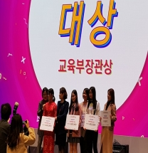 충남외고 엄빅토리아 학생, 전국 이중언어말하기대회 '대상'