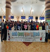 제10회 등대의집 원장배 친선볼링대회 개최