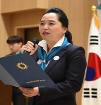 (사)한국청년유권자연맹 충남지부, 이지원 운영위원장 취임