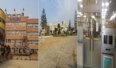 천안 서북지역에 교육부 특별교부세 25억  배정