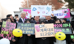 """[포토] """"얘들아, 수능 대박 터뜨려라!"""""""