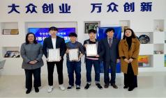 백석대, 중국 웨이하이시와 '한중창업경진대회' 개최