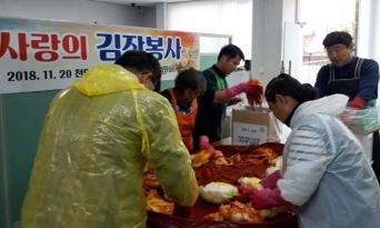 백석동 바르게살기위원회, '사랑의 김장봉사' 펼쳐