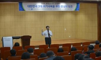 백석대·백석문화대, 양승조 충남도지사 초청 특강 개최