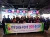 쌍용2동, 주민화합 한마음 볼링대회 개최