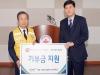 대한적십자봉사회 천안지구협의회, '사랑의 상품권' 전달