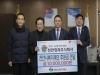 천안청과, 소외계층에 후원금 1천만원 기부