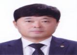 백석대 경찰학부 송병호 교수, 한국범죄심리학회장 선출