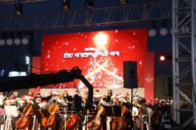 [포토] 제3회 천안세계크리스마스축제