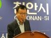 [핫 이슈]'구본영 시장에 2500만원 제공' 폭로 김병국 전 천안시체육회 상임부회장 22일 기자회견