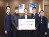 남양유업 천안공장, 소외계층에 성금 1000만원 전달