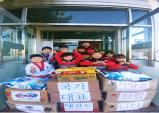 목천읍 '용인대국가대표태권도' 소외계층 위해 앞장서