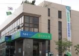 둔포농협, 부당대출 저지른 직원 벌금 3,000만원