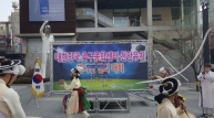 축구종합센터 천안유치에 시민들이 나섰다!