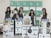 2018 천안을 빛낸 사람들 - 전국 청소년 사회참여 발표대회 대상 '환서중학교 슬찬토론인권 동아리'