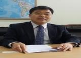 [인터뷰] 개원 30주년 맞은 하채수 선문대 한국어교육원장