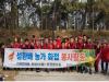 한국당 천안시 을 당협, 배 농가 일손돕기에 힘 보태