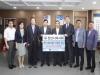 천안시의사회, 나눔음악회 후원금 전액 기부