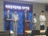 한국당 아산시의원들, 긴급기자회견 이유는?