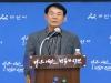 외암민속마을 '짚풀문화제' 반쪽행사 될판...'저잣거리' 배제